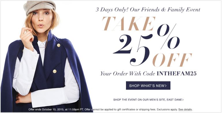 shopbop-promo-code